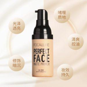 2018 Face Natural Moisturizing Oil Control Cream Makeup before Milk Correction Liquid Foundation Concealer Brightening Lasting