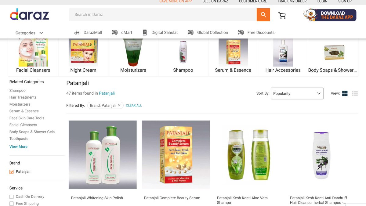 Patanjali: Patanjali Official Online Store in Pakistan – daraz.pk